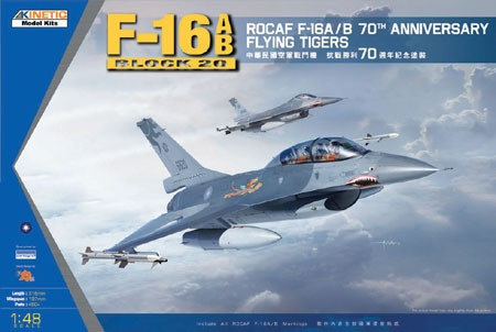 Kinetic ROCAF F-16A/B 70th Anniversary Flying Tigers makett