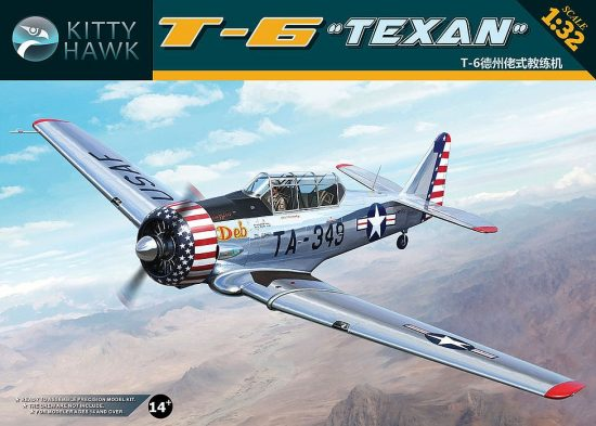 Kitty Hawk North-American T-6 Texan makett