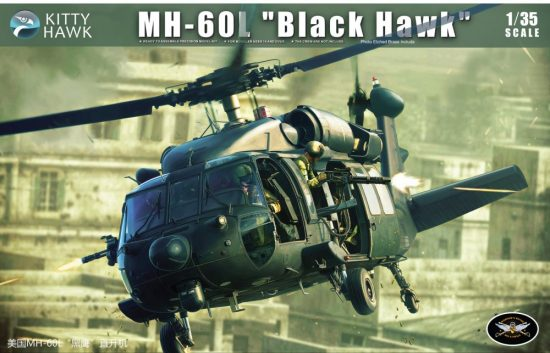 Kitty Hawk Sikorsky H-60 Black Hawk makett