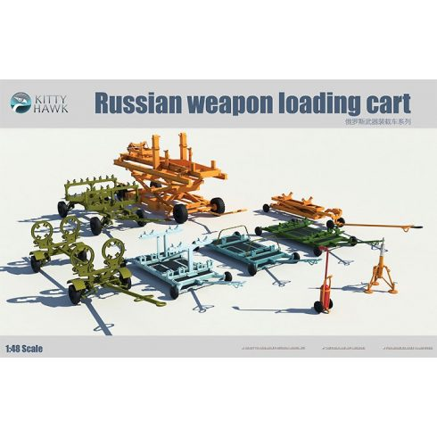 Kitty Hawk Russian weapon loading cart with 3 Figures
