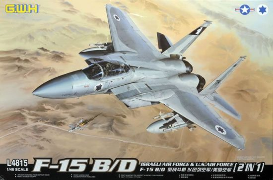 Great Wall Hobby McDonnell F-15B/D Eagle Israeli Air Force & U.S.Air Force makett