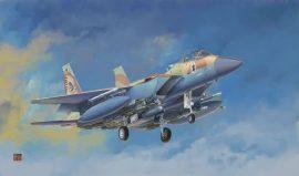 Great Wall Hobby McDonnell F-15I Ra'am, Israel Air