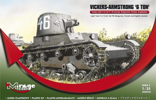 Mirage Vickers Armstrong 6ton mk F/B Light tank makett