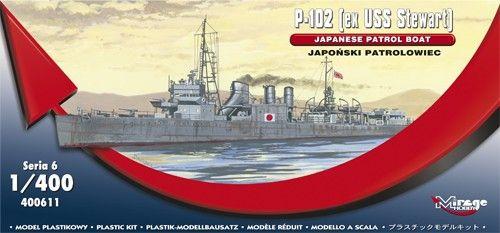 Mirage P-102 (ex USS Steward) Jap. Patr. Boat makett