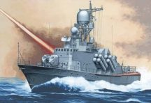 Mirage Project 1241.8 missile corvette with AA Uran system
