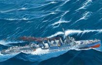 Mirage HMS 'St Albans' Allied destroyer makett