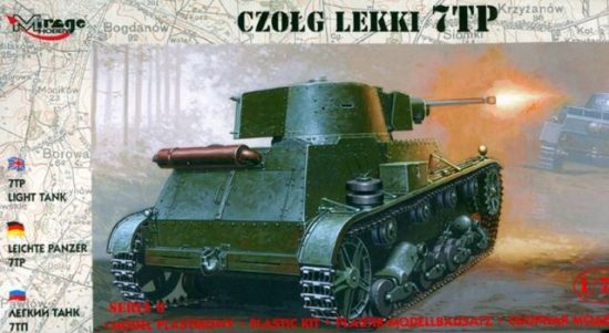 Mirage 7TP Polish light tank (single turret)