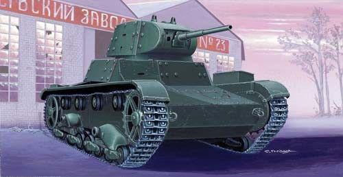 Mirage T-26C Applique Armour makett