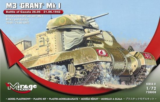 Mirage M3 GRANT Mk I Battle of GAZALA -21.06.42 makett