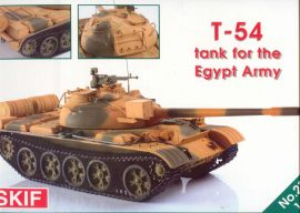 Skif T-54 Tank for the Egypt Army