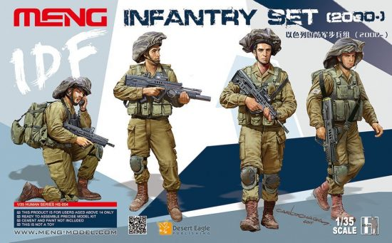 Meng Model IDF Infantry Set