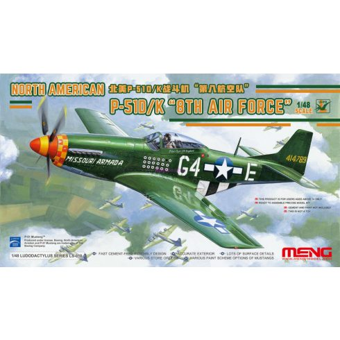 Meng Model North-American P-51D/K Mustang N/A 8th Air Force makett
