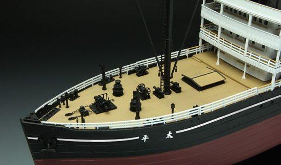 Meng Model The Crossing makett