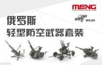 Meng Model Russian Light AA Gun Set makett