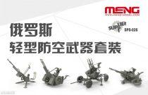 Meng Model Russian Light AA Gun Set makett