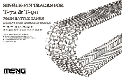 Meng Model Single-Pin Tracks for T-72 & T-90 Main Battle Tanks