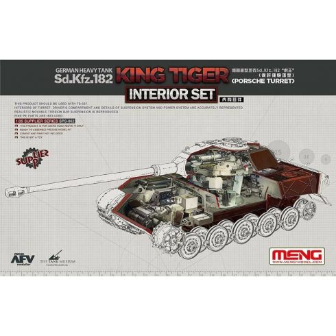 Meng Model German Sd.Kfz.182 King Tiger (Porsche Turret) Interior Set