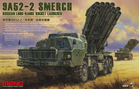 Meng Model Russian Long-Range Rocket Launcher 9A52-2 Smerch makett