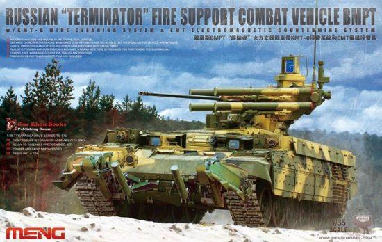 Meng Model Russian Terminator Fire Support Combat makett