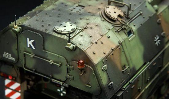 Meng Model GERMAN PANZERHAUBITZE 2000 SELF-PROPELLED HOWITZER