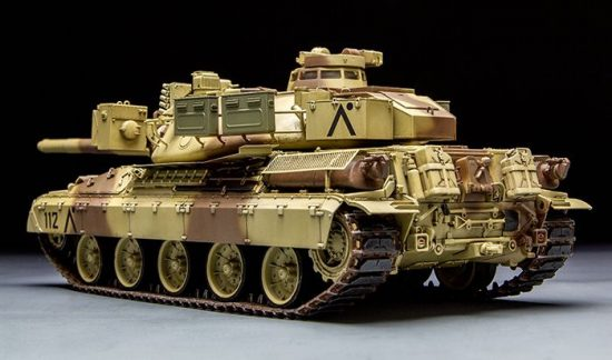 Meng Model French Main Battle Tank AMX-30B makett