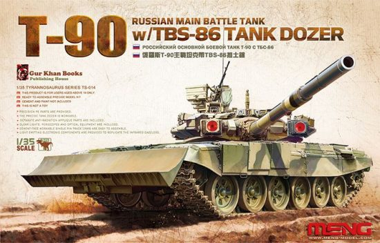 Meng Model Russian T-90 MBT W/TBD-86 TANK DOZER