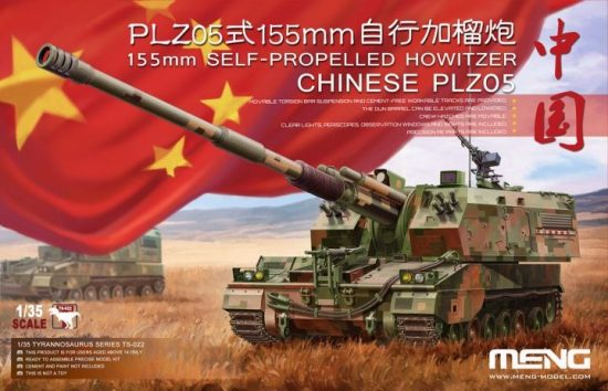Meng Model Chinese PLZ05 155mm Self-Propelled Howitzer makett