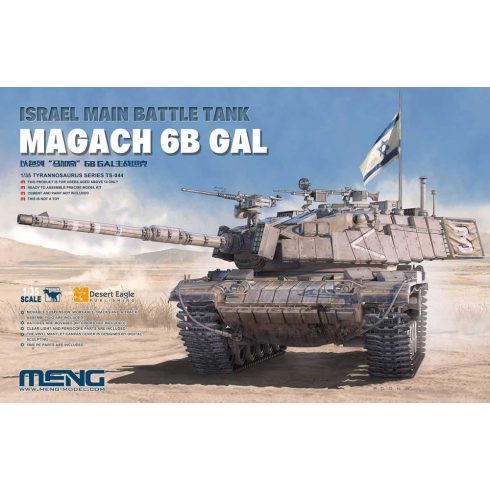 Meng Model Magach 6B GAL makett