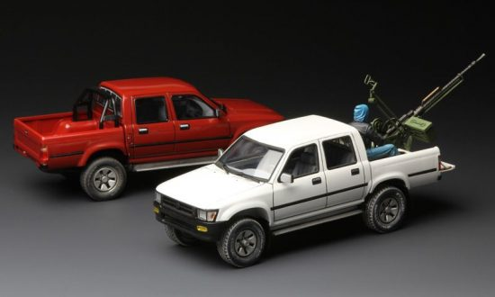 Meng Model PICK UP W/ZPU-1