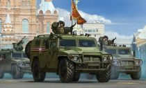 """Meng Model Russian GAZ 233115 """"Tiger-M"""" SPN SPV makett"""