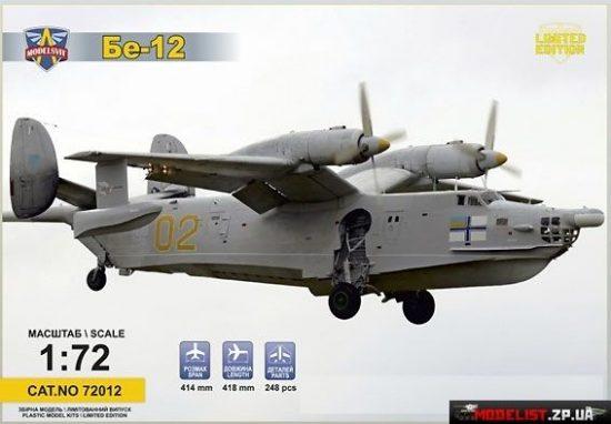 Modelsvit Beriev Be-12 Soviet amphibious aircraft makett