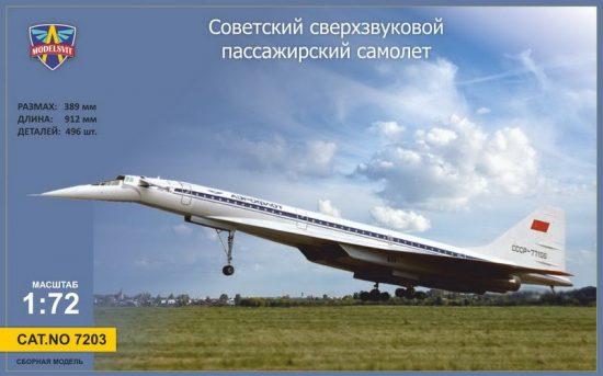 Modelsvit Tupolev Tu-144 Supersonic airliner makett