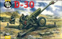 Military Wheels D-30 122 mm makett
