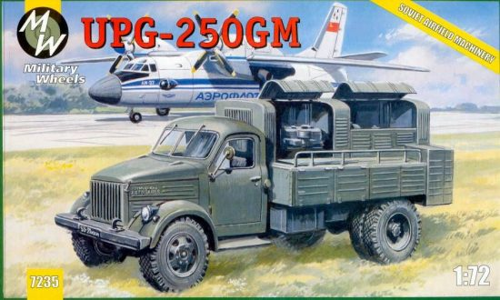 Military Wheels UPG-250GM on the GAZ-51