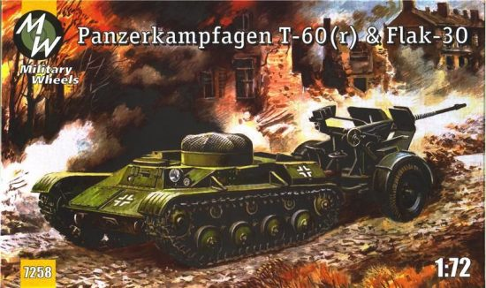 Military Wheels T-60 & Flak-30 makett