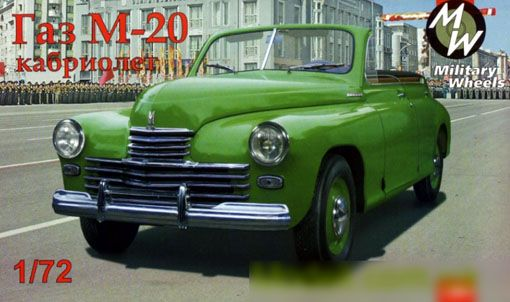 Military Wheels GAZ-M20 Pobeda cabriolet makett