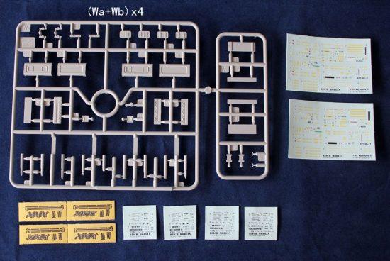 Rich Models US M1 57mm & 6PR 7cwt (BR) Ammunition Set