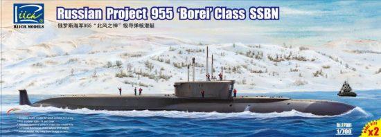 """Riich Models Russian Project 955 """"Borei"""" class SSBN makett"""