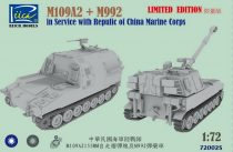 Riich Models M109A2 and M992 in Service with Republic of China Marine Corps makett