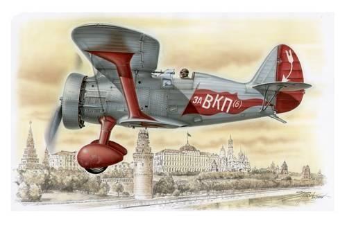 Special Hobby Polikarpov I-15 Red Army makett