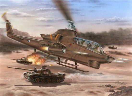 Special Hobby AH-1S Cobra