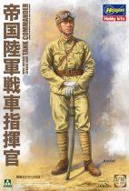 Takom WWII Imperial Japanese Army Tank Commander