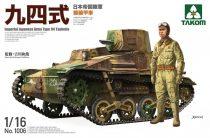Takom Imperial Japanese Army Type 94 Tankette makett