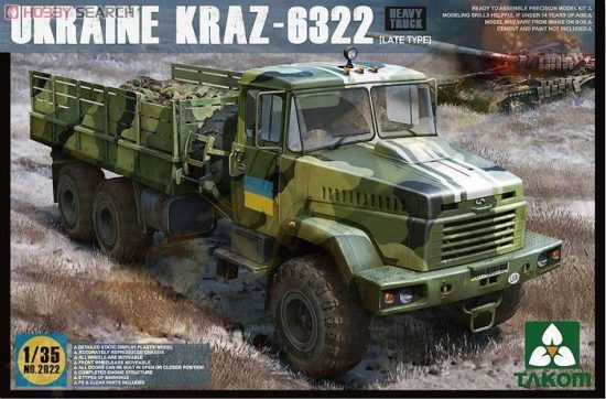 Takom Ukraine KrAz-6322 Heavy Truck late type makett