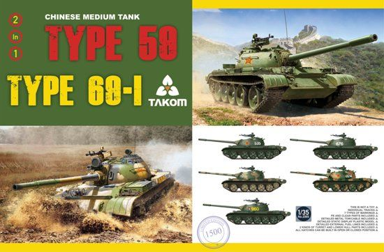 Takom Chinese Medium Tank Type 59/6 makett