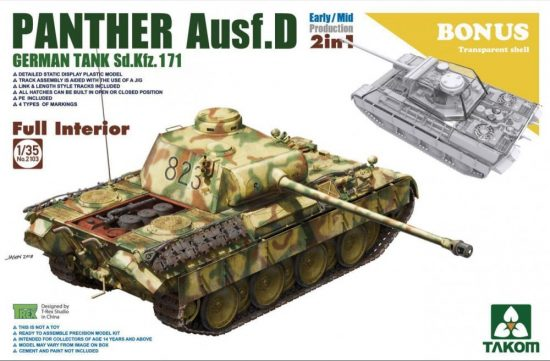 Takom Panther Ausf. D 2in1 Mid/Early Full Interior Kit makett