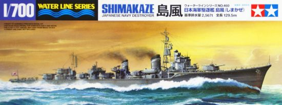 Tamiya JAPANESE NAVY DESTROYER SHIMAKAZE makett