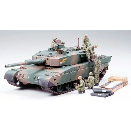 Tamiya JGSDF Type 90 Tank - Ammo Loading Crew makett