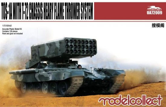 Modelcollect TOS-1A with T-72 Chassis Heavy Flame Thrower System makett