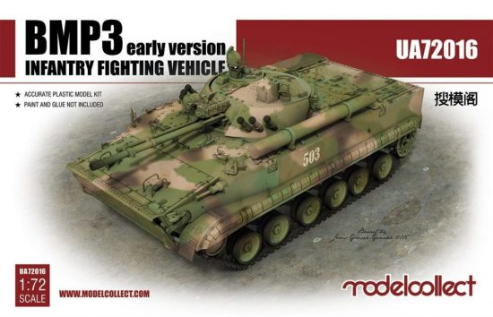 Modelcollect BMP3 Infantry Fighting Vehicle early version makett